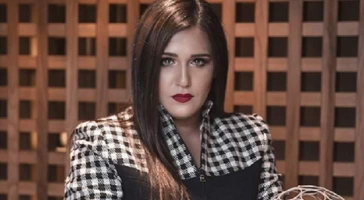 مريم بن شعبان.. وصفها طليقها بالمضطربة وإرتدت فستاناً فاضحاً لأنها تؤمن بقضية ملكة فرنسا