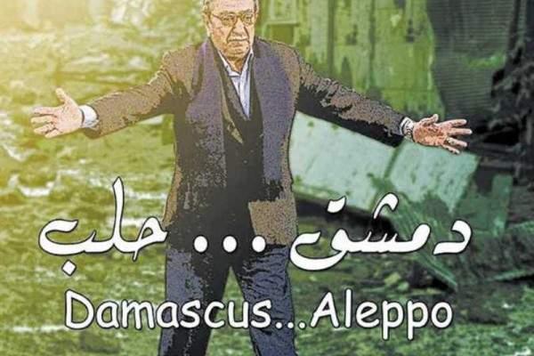 """صدور البوستر الرسمي لفيلم """"دمشق حلب"""" لدريد لحام"""
