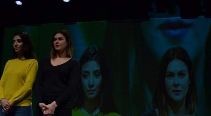 """مسرحية """"وهم"""" تحدٍ جديد للمسرح اللبناني تخلو من التمثيل وهذا ما صرّح به أبطالها للفن"""