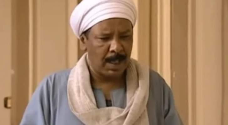 سبب صادم وراء وفاة الممثل المصري علي عبد الرحيم
