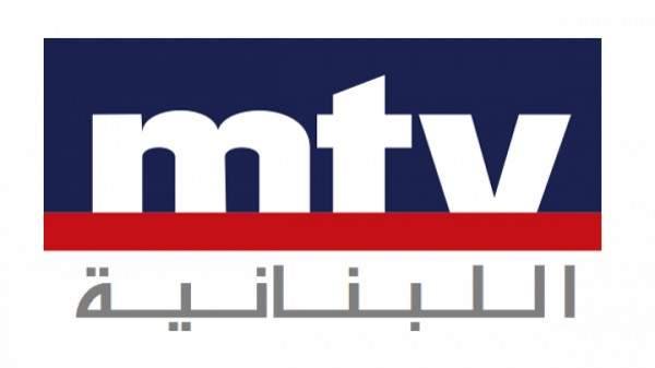 """""""الهيبة – العودة"""" و """"طريق"""" على الـ MTV  في رمضان المقبل"""