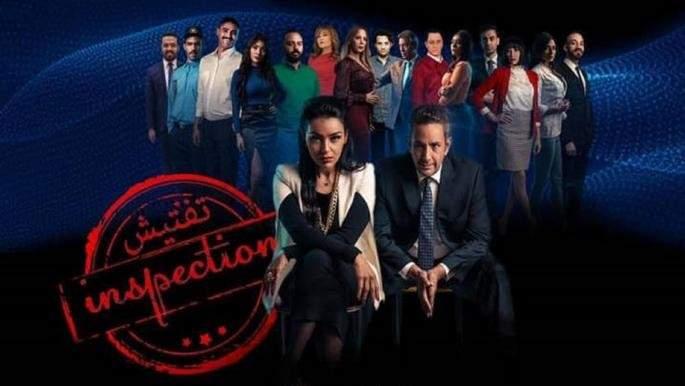 """بالفيديو- """"تفتيش"""" أول مسلسل مصري ثلاثي الأبعاد وهكذا سيظهر أبطاله"""