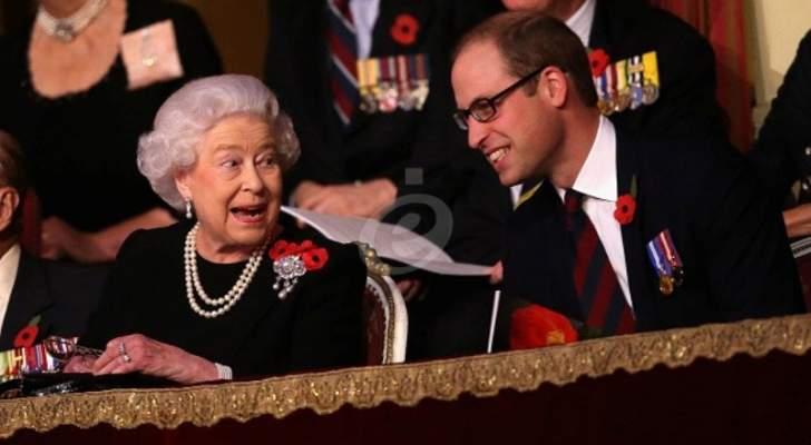 الملكة إليزابيث تمنح الأمير ويليام لقباً جديداً
