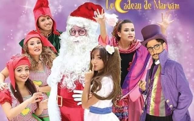 مسرح جيزيل هاشم زرد يصر على أن يعيش الأطفال أجواء العيد بفرحه وقيمه