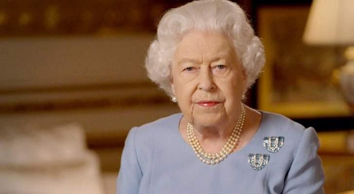 الملكة إليزابيث حزينة جداً لهذا السبب!!