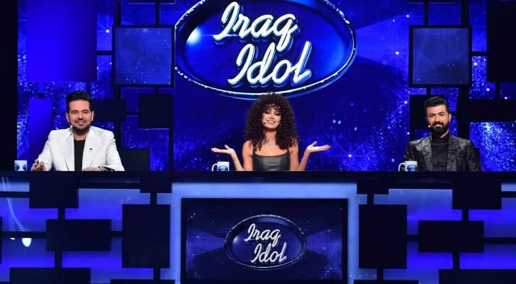 منافسة قوية في الحلقة الثالثة من Iraq Idol وتنتهي برحيل محمد عبد الإله