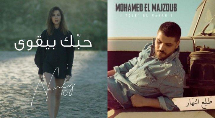 """خاص وبالفيديو- بلال سرور يكشف سرّ التطابق بين أغنية نانسي عجرم """"حبك بيقوى"""" وأغنية محمد المجذوب """"طلع النهار"""""""