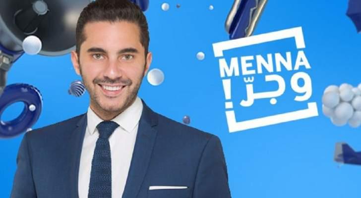 """الليلة.. جوائز من MTV و""""منا وجر"""" يستضيف نانسي عجرم وراغب علامة ويارا"""