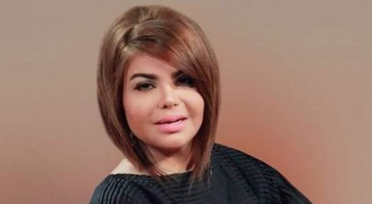 مها محمد تتعرض للسرقة في تركيا