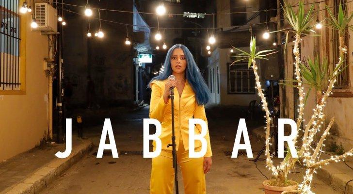 """هديّة ثانية من بلقيس للجمهور اللبناني من ألبوم """"حالة جديدة"""" - بالفيديو"""