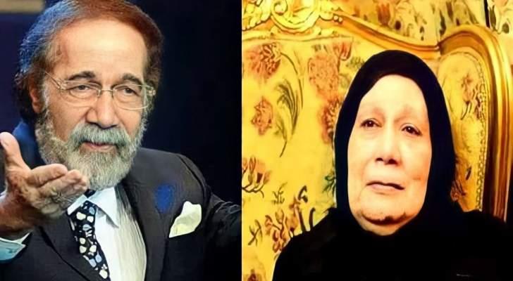 بعد 5 أشهر على وفاته.. الموت يغيّب شقيقة محمود ياسين