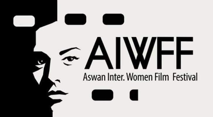 """""""نساء تحت الجائحة"""" مهرجان أسوان يوثق معاناة المرأة مع فيروس كورونا"""
