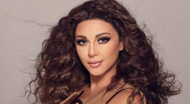 ميريام فارس تنشر أول فيديو لابنها الرضيع وتعود إلى لبنان لهذا السبب