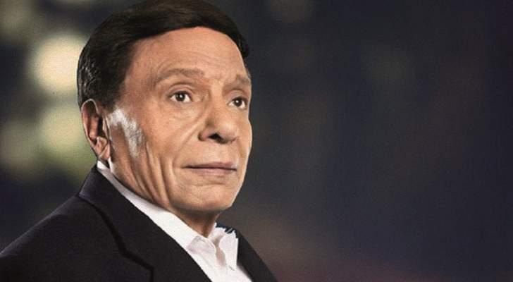 عادل إمام يتصدر الترند رغم غيابه في رمضان .. إعرف السبب