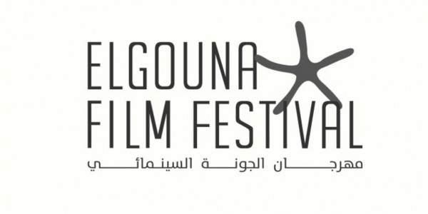 ممثل مصري يكشف سبب عدم حضوره مهرجان الجونة وحضور شقيقه