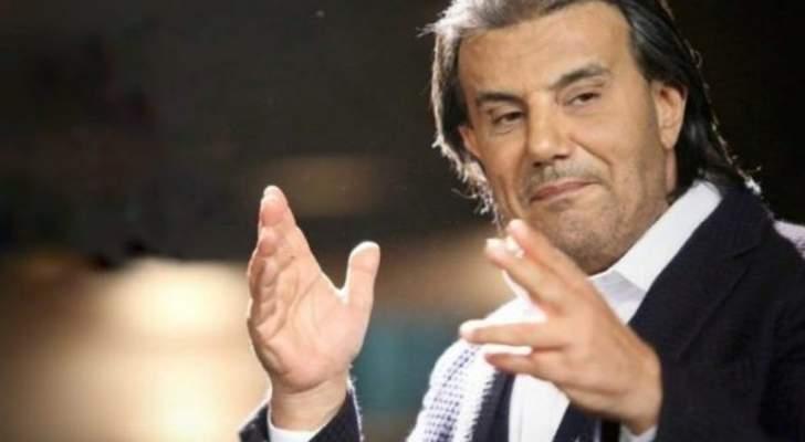 سمير صفير يصل إلى لبنان بعد توقيفه في السعودية.. بالفيديو