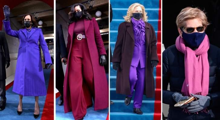 كامالا هاريس وميشيل أوباما وهيلاري كلينتون باللون البنفسجي في حفل تنصيب بايدن.. وهذه الأسباب