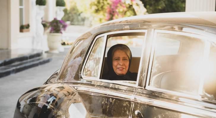 """حياة الفهد في """"مارغريت"""" وتعود من لندن لتكون الآمرة الناهية"""