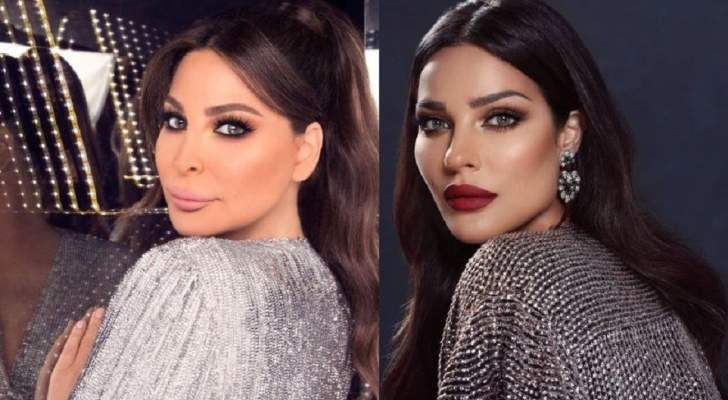 نادين نسيب نجيم متحمّسة لألبوم إليسا الجديد.. بالصورة