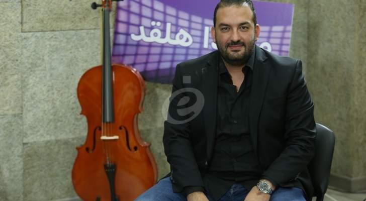 """خاص وبالفيديو- طارق كرم :""""عادل كرم الأعلى أجراً ولا تهمني المقارنات"""""""