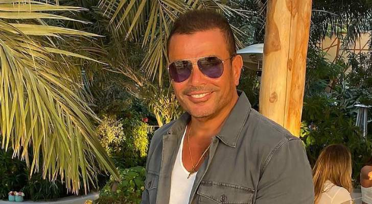 عمرو دياب يُعزي أُسر ضحايا قطار سوهاج