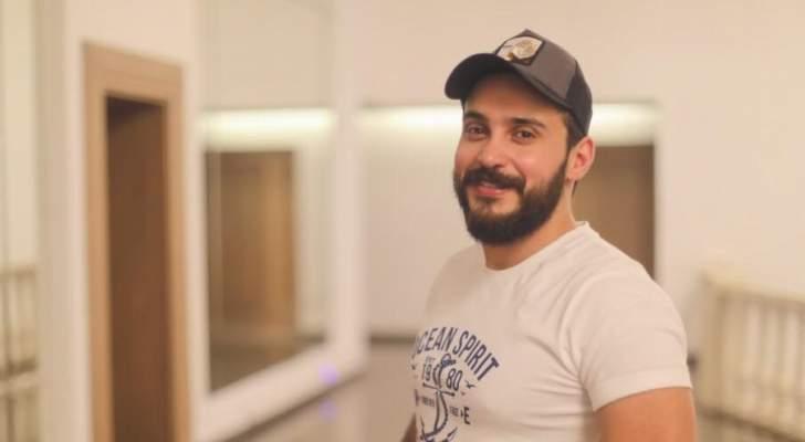 """إياد فرح يطرح أغنيته الأولى """"كل الكون"""".. بالفيديو"""
