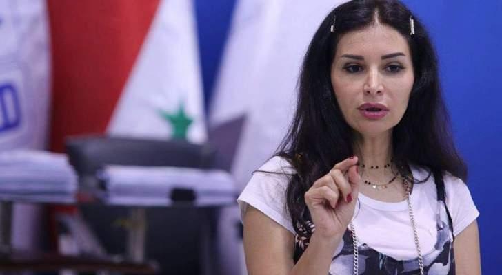 خاص الفن- رشا شربتجي مازالت في بيروت.. والسبب؟