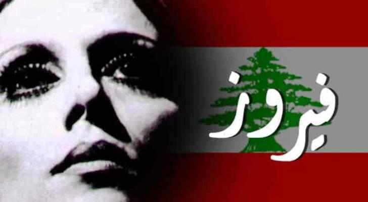 بالصور- من مصر نحات يصنع تمثالاً للسيّدة فيروز