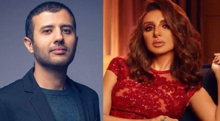 """""""فاضي شوية"""" لـ حمزة نمرة تحوز إعجاب أنغام- بالصورة والفيديو"""