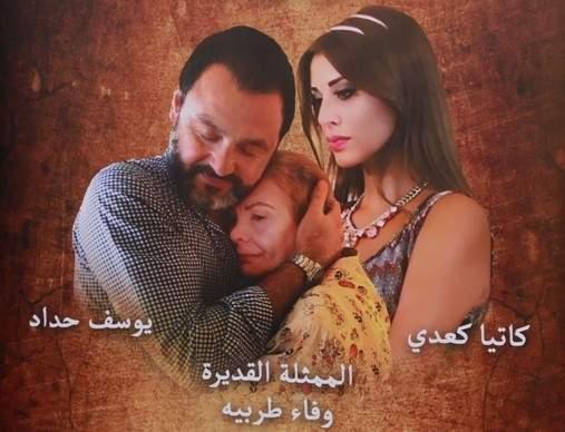 """وفاء طربيه تعيش مأساة المسنين في لبنان وتصرخ """"ضلوا تذكرونا"""""""