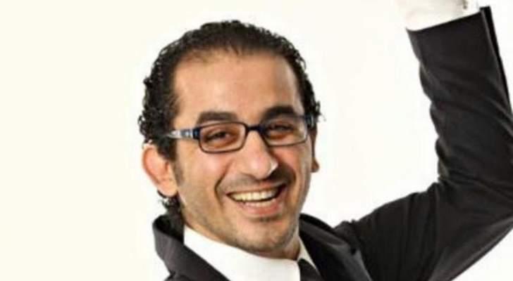 eba83fae1 خاص الفن - إليكم شروط أحمد حلمي في اعلانه الجديد وهذا ما تقاضاه