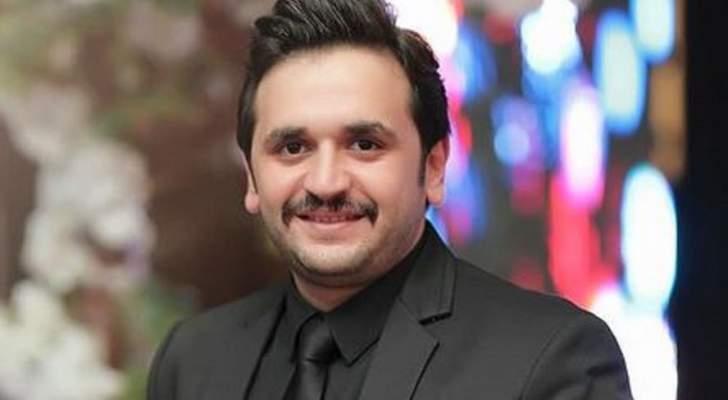 مصطفى خاطر يظهر باكيا وبلوك جديد-بالصورة