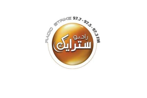 وفاة والدة رئيس مجلس إدارة راديو سترايك نبيل أبي جابر – بالصورة