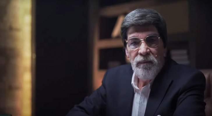 "خاص الفن- ""مرايا"" ما بين دمشق وأبو ظبي"