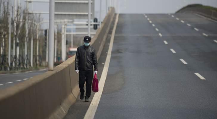 سار 450 كيلومتراً مشياً على الأقدام والسبب زوجته