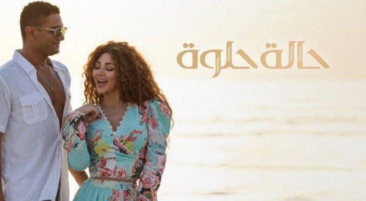 ميريام فارس وآسر ياسين.. أسرا القلوب بإيجابية وحب