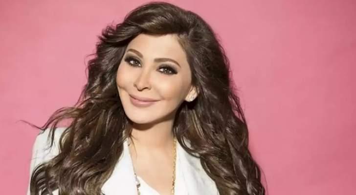 إليسا تعايد الجيش اللبناني بعيده