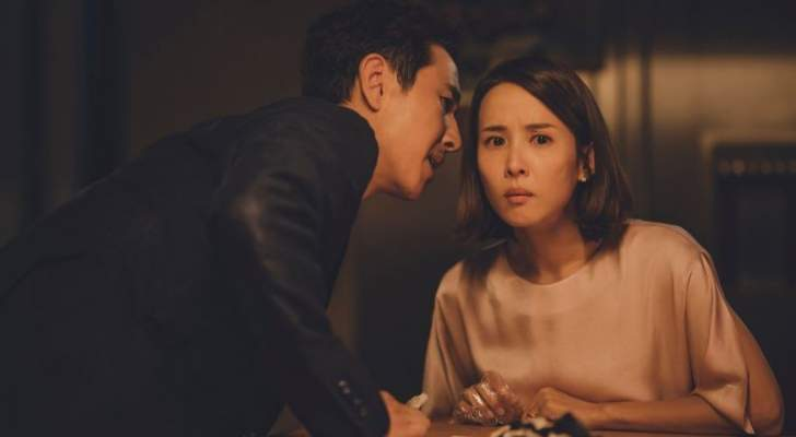 هكذا وصفت صحيفة مؤيدة لكوريا الشمالية الفيلم الكوري الجنوبي Parasite