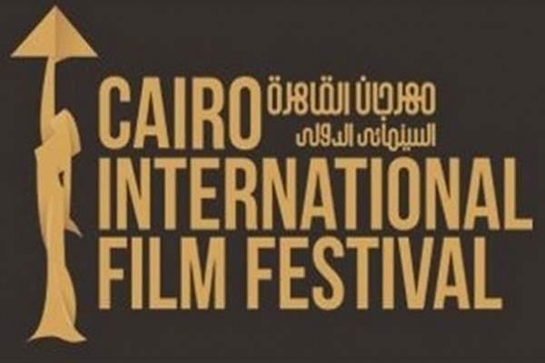 مهرجان القاهرة السينمائي الدولي يعلن أول دفعة من أفلام الدورة الـ42