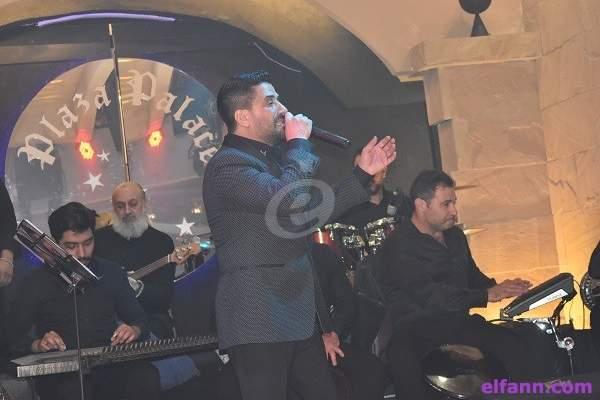 خاص وبالصور- رضا وفادي شربل والمقّلد الياس منصور معا في حفل واحد