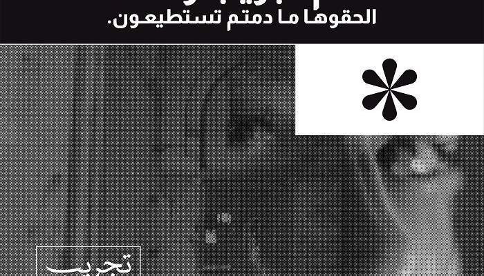 مهرجان البحر الأحمر السينمائي الدولي يعلن عن برنامجه.. أفلامًا جديدة ومشوّقة