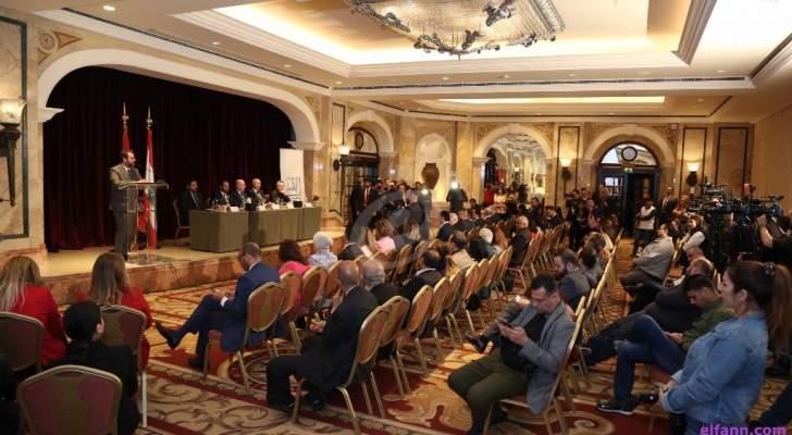 """خاص- الصور الأولى من مؤتمر إطلاق """"دقوا على الخشب"""" لمروان خوري وحسين الجسمي في بيروت"""