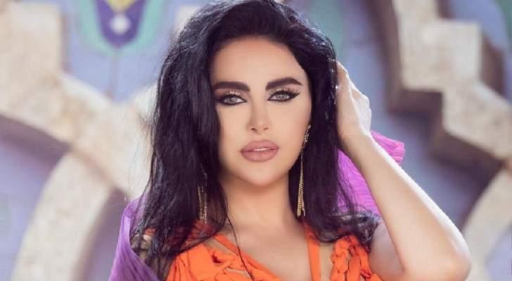 ليال عبود تُطلق مفاجأتها في عيد الفطر.. بالصور