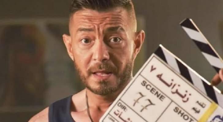 """برومو """"زنزانة 7"""" يكسر توقعات الجمهور.. بالفيديو"""