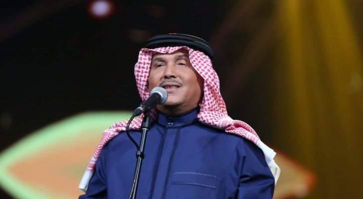 محمد عبده يتصدر الترند ومحبوه يتداولون أغانيه.. بالفيديو