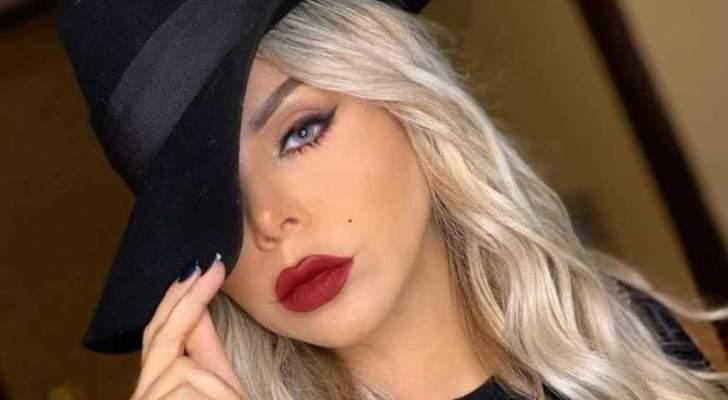 رزان المغربي: حلقة فيفي عبدو الأصعب...قصي خولي فاجأني ومعتصم النهار سحرني