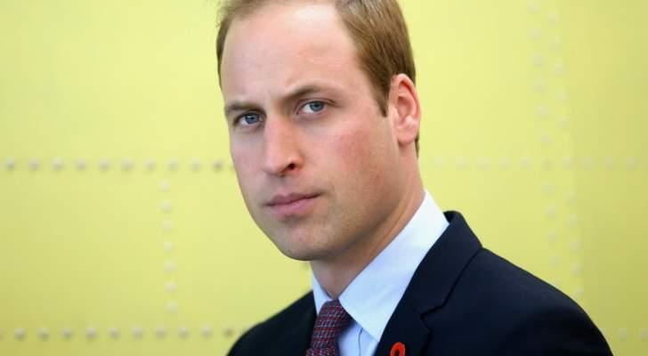 لهذا السبب ينسحب الأمير ويليام من جوائز BAFTA