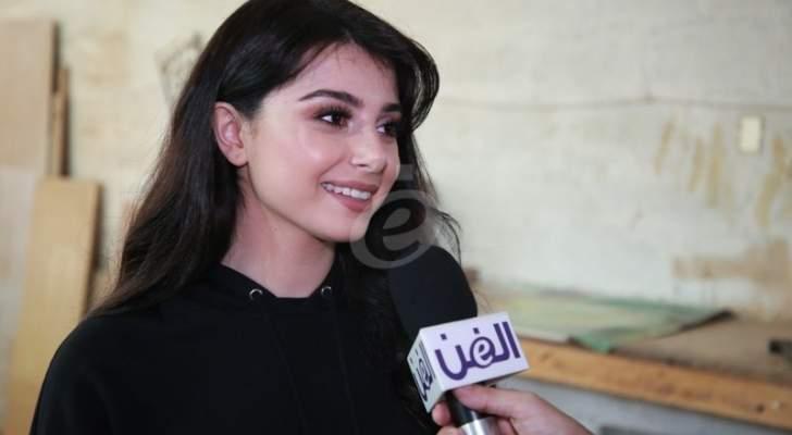 خاص بالفيديو- ماريتا الحلاني تكشف عن نصيحة إليسا وعاصي الحلاني لها