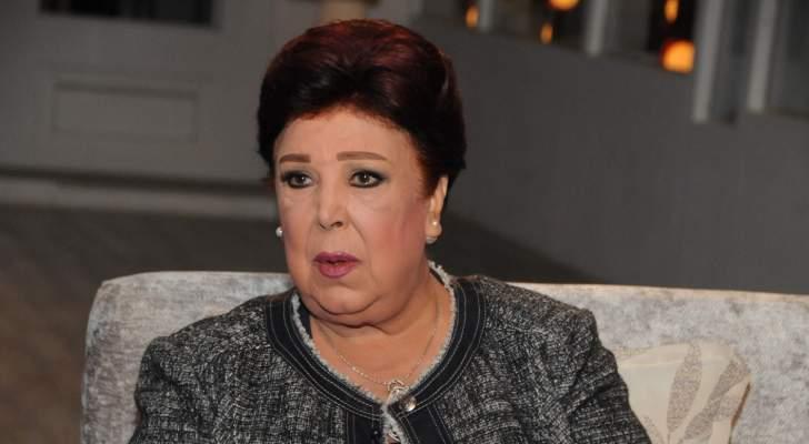 رجاء الجداوي تفاجئ متابعيها بإرتدائها الحجاب.. بالصورة