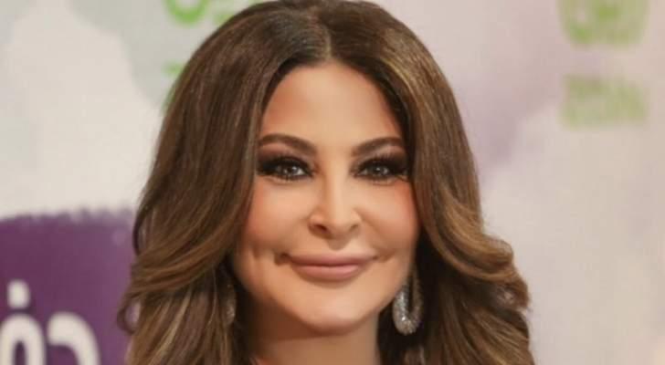 إليسا بصحة جيدة وتستعد للعودة الى لبنان قريبا